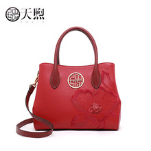 PMSIX New Women leather bag fashion Luxury handbags cowhide Embossed bag Women famous brand tote women leather shoulder bag naisibao 2018 new top cowhide women genuine leather bag embossed fashion luxury handbags designer women leather shoulder bag