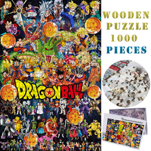 MOMEMO Dragon Character Jigsaw Puzzles Ball for Adults 1000 Pieces Wooden Puzzle Customed Cartoon Anime 1000 Pieces Puzzles Toys