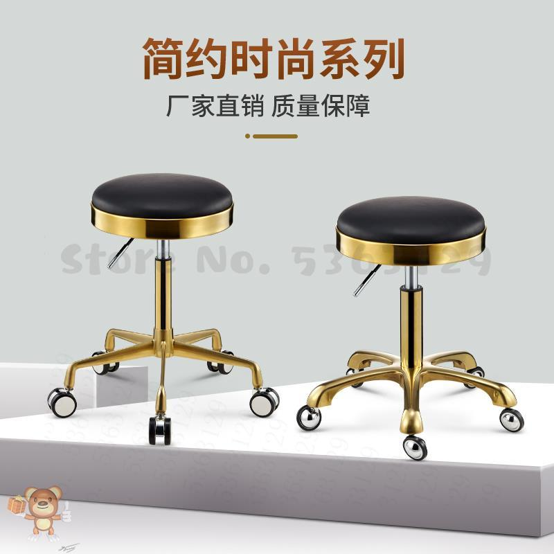 Stainless Steel Brushed Lifting Stool Explosion-proof Stool Barber Chair Bench Hairdressing Salon Rotating Stool Master Chair