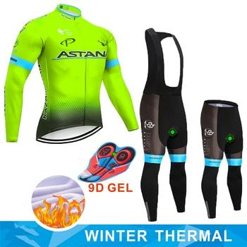 ASTANA-Conjunto de Ropa de Ciclismo para hombre, JERSEY térmico y polar para...