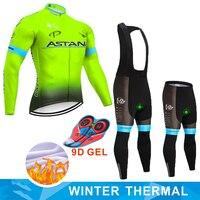 Fluoreszenz ASTANA TEAM winter thermische fleece Radfahren JERSEY Bike Hosen set herren Ropa Ciclismo radfahren Maillot Culotte tragen
