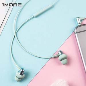 Image 5 - 1MORE E1025 Stylish Dual dynamic Driver In Ear Earphones Comfortable Lightweight Earphones with 4 Fashion Colors Noise Isolation