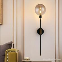 Modern Simple Molecular Glass Wall Lamp LED Wall Sconce Lamp Living Room Bedroom Wall Lamp Retro Home Decor G9 Industrial Lights