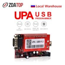 UPA USB Programmer USB V1.3 V2014 Programmer Full Adapters with NEC Functions 40Pin Zif Socket 16Pin SOIC 93C Chip 24C01 85C92