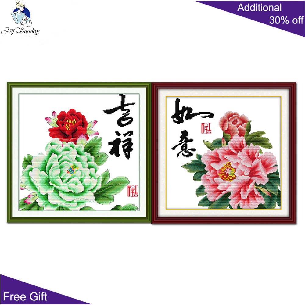 Your Gift Peony Bring Wealth Home Decor H088(2) H089 Lucky Jade-Good Luck As You Wishes Peony Flowers Chinese Cross Stitch kits
