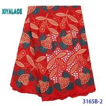 Последняя красная африканская кружевная ткань Aso Oke Gele платок вышивка нигерийская кружевная ткань французская вуаль кружевная YA3165B-2