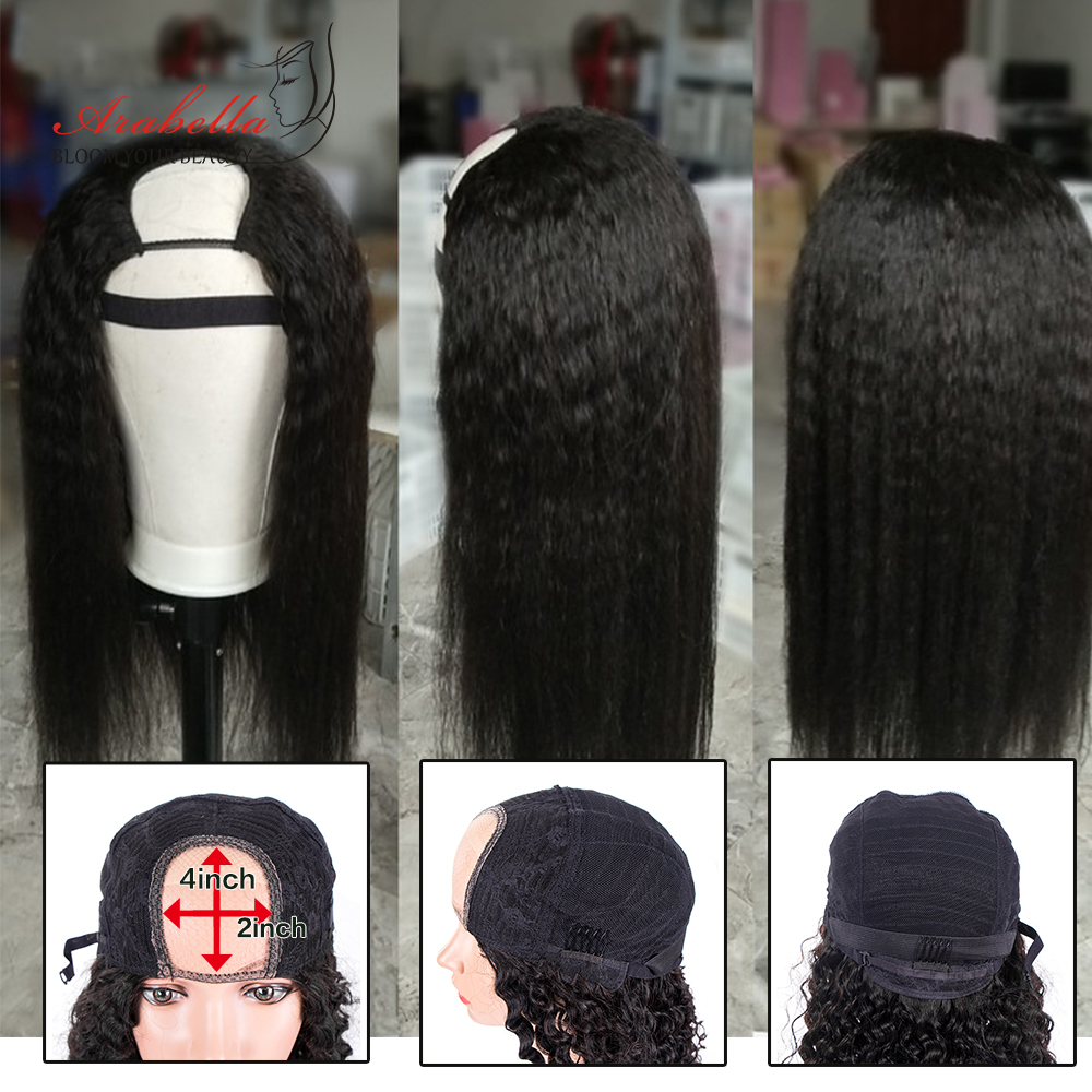 U Part Wig  Kinky Straight Wig Hair 100%  Wigs Arabella Yaki Wig  Wigs Glueless 3