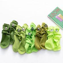 5 Pairs Women Cartoon Avocado Fruit Embroidery Cotton Green Street Crew Socks
