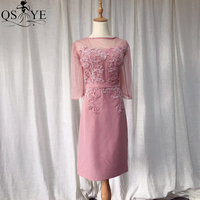 QSYYE Broken Size Clearance Specials US14 Mother of the Bride Dresses Pink Long Sleeves Evening Dress Lace Short Mom Prom Dress