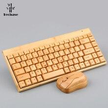 Techase Bambù Klavye Del
