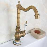 Kuchenne barek łazienka Vessel Sink kran antyczny mosiądz jeden otwór obrotowa wylewka ceramiczne kwiat baza mnf610