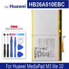 HB26A510EBC Battery For Huawei MediaPad M3 lite 10 Media Pad M3 lite10 Media Pad M3lite10 Tablet Bateria(China)