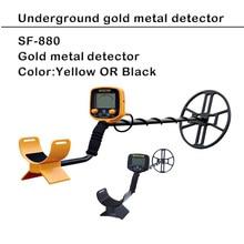 Free shipping High Sensitivity Metal Detector SF-880, Ultrasonic Underground Depth 5m Treasure hunting Gold metal Detector