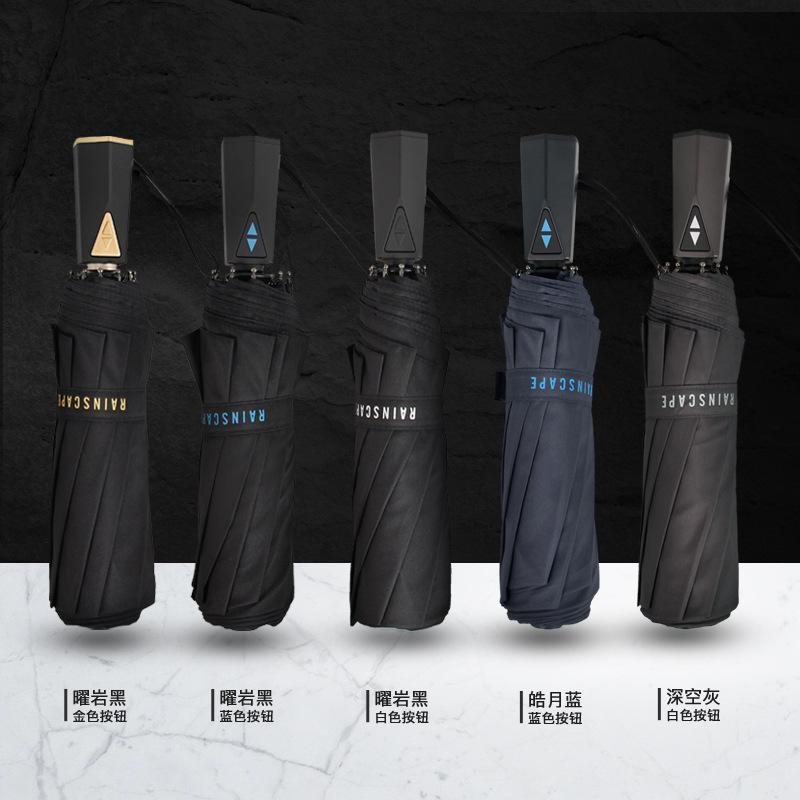 2018 New Products Light Revenue-Automatic Umbrella Men's Business Rain Or Shine Dual Purpose Umbrella Ultra Large Strengthen Rei
