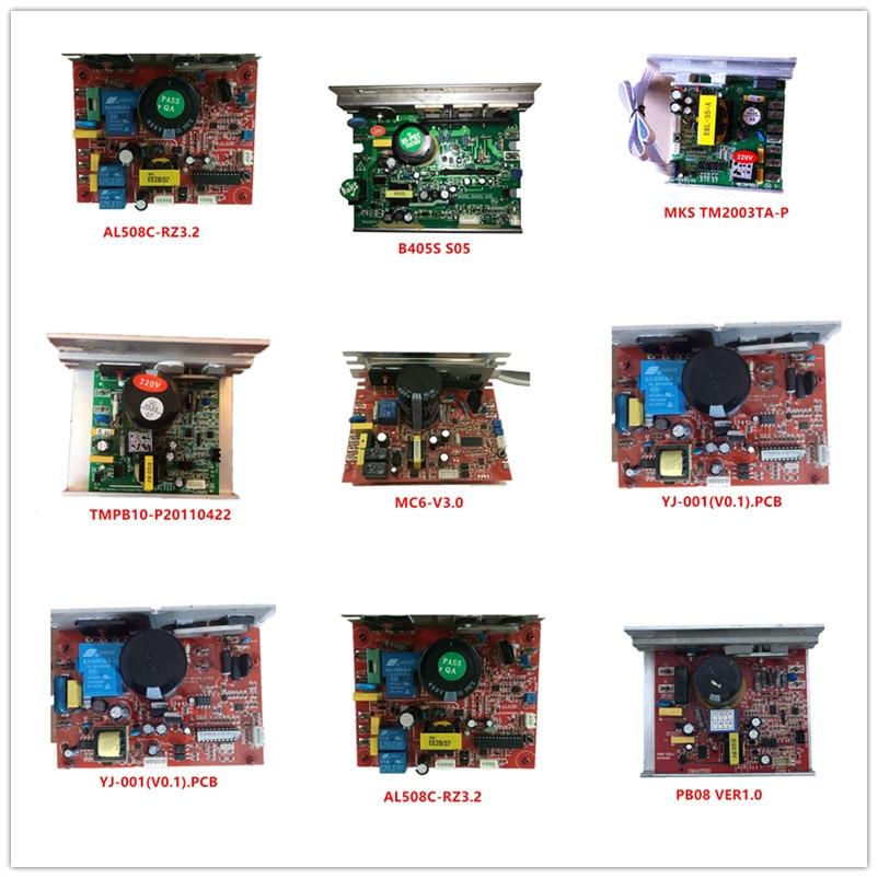 AL508C-RZ3.2  B405S S05  MKS TM2003TA-P  TMPB10-P20110422  MC6-V3.0  YJ-001(V0.1).PCB  PB08 VER1.0