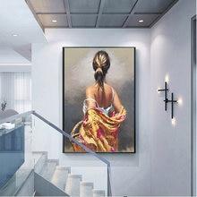 Настенная картина Картина на холсте искусственная фотография