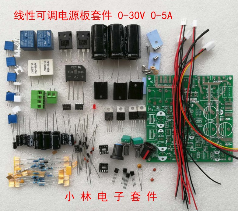 Adjustable Power Supply 0-30V 0-5A Learning Experiment Power Board Constant Voltage And Current Power Board Kit