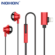 Wired Earphones Magnet Earbuds With Lighting Charge Adapter For iPhone 7 8 Plus X XS 11 Pro Max Huawei Samsung In ear Earphone