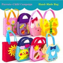 Красочные Нетканые тканевые сумки ручной работы для детского
