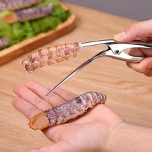 304 Stainless Steel Metal Kitchen Quick Practical Peeling Shrimp Gadget Utility Home Furnishing Essential Supplies