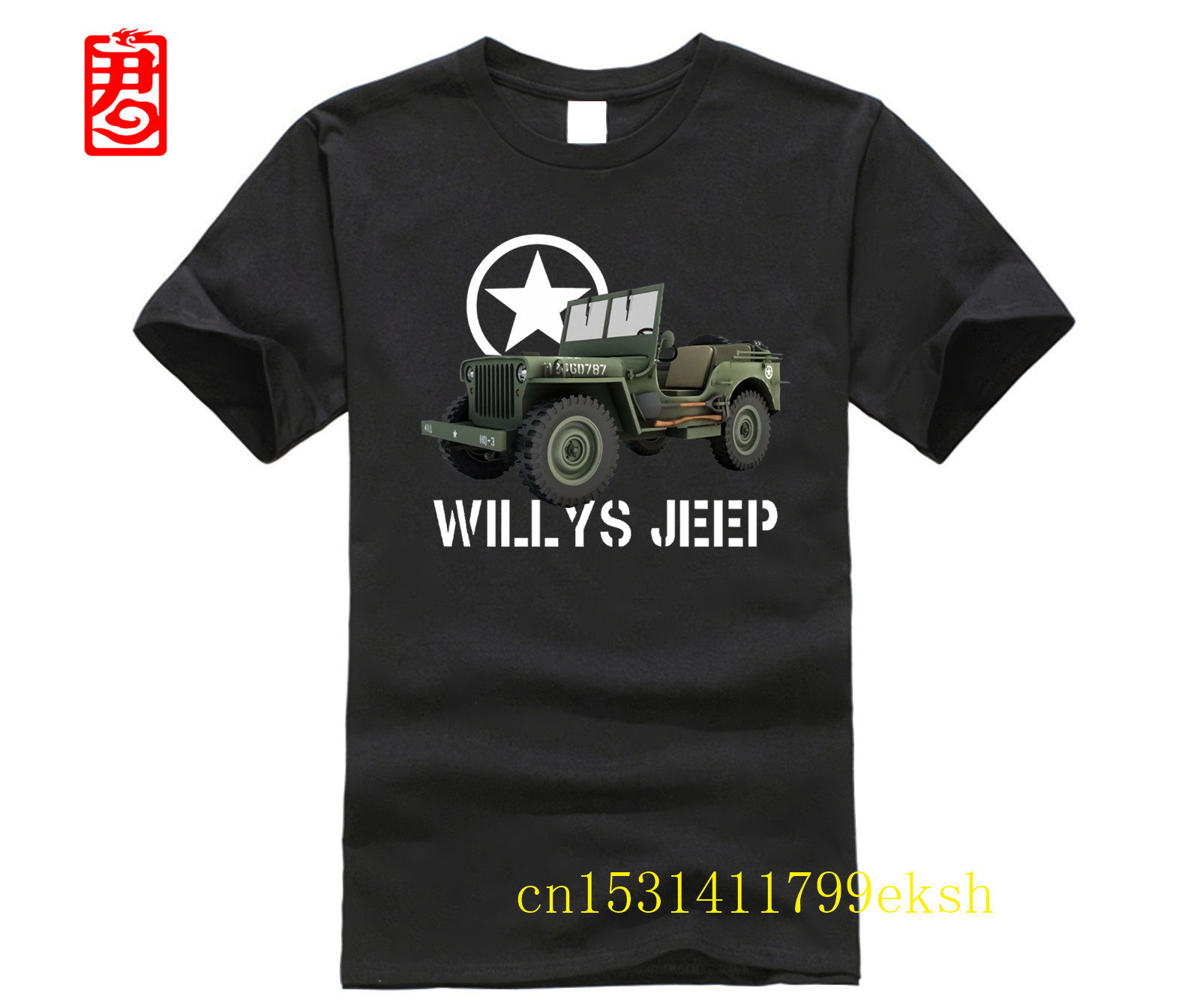 Willys jeep t-shirt military nostalgia WW2 d-day historical vehicle allied WWII