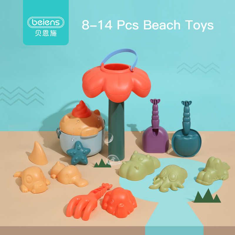 Beiens ビーチおもちゃ子供のための 8-14 個砂のおもちゃ子供のためのソフトシリコーンビーチバケットためプレイセット屋外水ゲームギフト