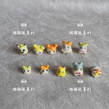 50PCS/lot Cartoon Action Figure Toy Sweet Cute Little Hamsters 2CM Animal Dolls Birthday Gift For Girls Kids Toys