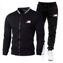New Men's Set Spring Autumn Man Sportswear 2 Piece Sets Sports Suit Jacket+Pant Sweatsuit bmw men's sportswear