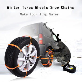 1 Pc Orange Car Snow Tire Anti-Skid Chains Tire Snow Chains Wheel Tyre Cable Belt Fit Tyre For Car Winter Snow Rain Driving Tool image