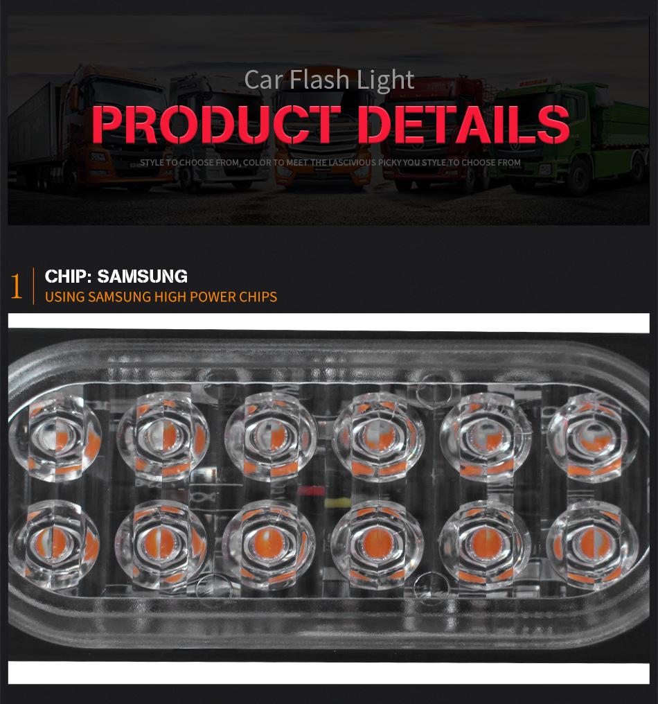 car strobe lights