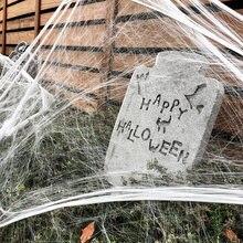 Fiesta de miedo de araña elástica para Halloween, accesorios de decoración, escenario de fiesta
