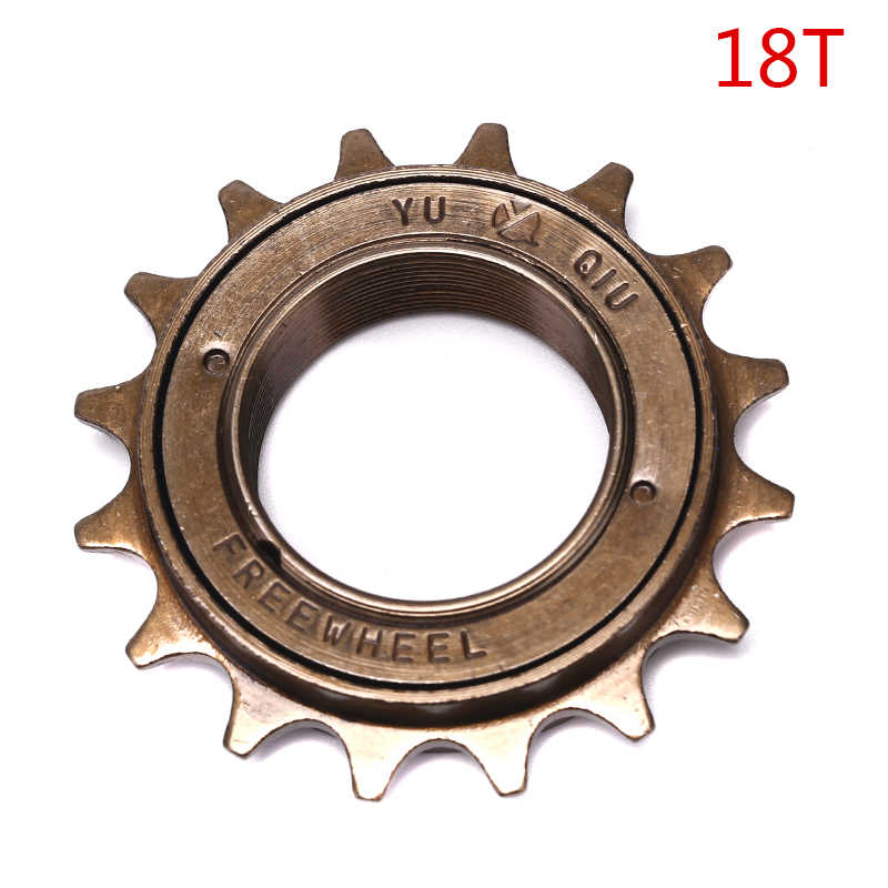 عجلة حرة سرعة واحدة 14T/16T/18T دراجة فولاذية دراجة دولاب الموازنة