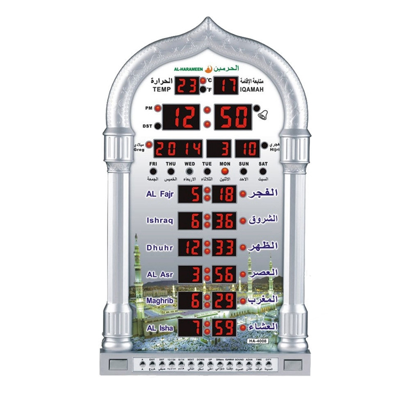 Musulman prier islamique Azan horloge de Table Azan réveils 1500 villes than Adhan Salah horloge de prière Eu Plug argent