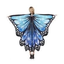 Najnowszy projekt lśniące gwiaździste niebo skrzydła motyla kostium dla dorosłych Halloween motyl przylądek impreza przebierana dekoracja