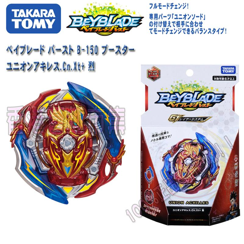 New Genuine Takara Tomy Beyblade Burst GT B-150 Joint Warrior Lie Hegeo Burst Gyro Toy Battle Gyro Toys Blade Blades Boy's Toys