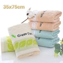 35x75cm High Quality Cotton Pure Color Men Women Washcloth School Dormitory Portable Towel Beach Gym Yoga Sweat Bath Gift