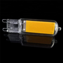 Vidro G9 G9 Mini Refletor LED COB Lâmpada LED 5W 7W 10W 15W 220V 240V Lustre Luz Substituir 30W 40W 50W Bombillas Lâmpada de Halogéneo