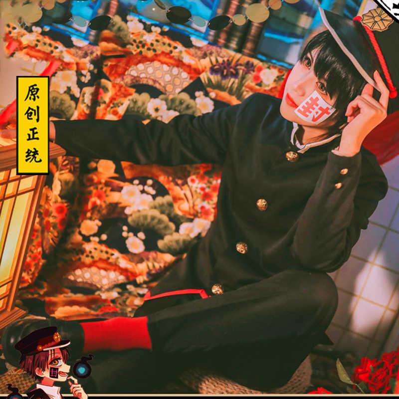 アニメトイレ結合花子くん遊戯後の学校少年コスプレ衣装セット黒岬 Kamome アカデミー制服日本の着物