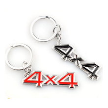 For Audi Volkswagen Honda 4x4 Keychain Key Chain Key Ring Keyfob Personalized metal car keychain car key rings