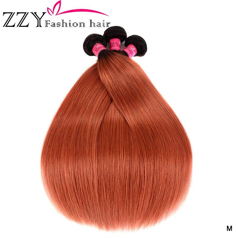 ZZY Fashion Hair T1B/350 Straight Human Hair 3 Piece 12