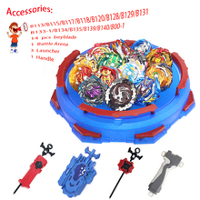Drop shipping Beyblades Burst Toys With Launcher Starter and Arena Bayblades Met