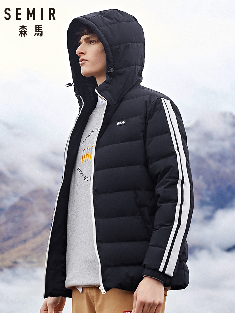 SEMIR Down Jacket Men Short Casual Fashion Wild Winter Warm Trend Handsome Jacket Adult Hooded Clothes Down Coat