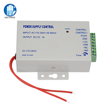 110 240VAC ~ 12VDC 3A 액세스 제어 전원 공급 장치 컨트롤러 스위치 도어 액세스 제어 시스템/비디오 인터콤 시스템 K80