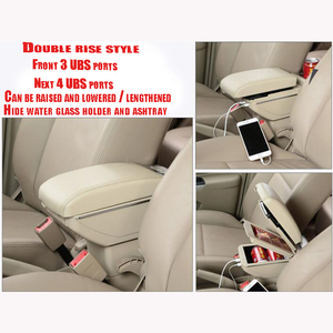 Image 2 - For Ford Ecosport 2013 2017 car central container armrest box auto car styling central Store content box cup holder accessori