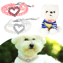 Cute Lovely Pet Pearl Necklace Puppy Collar With Shiny Rhinestone Heart Tag  Cat Dog Accessories D40