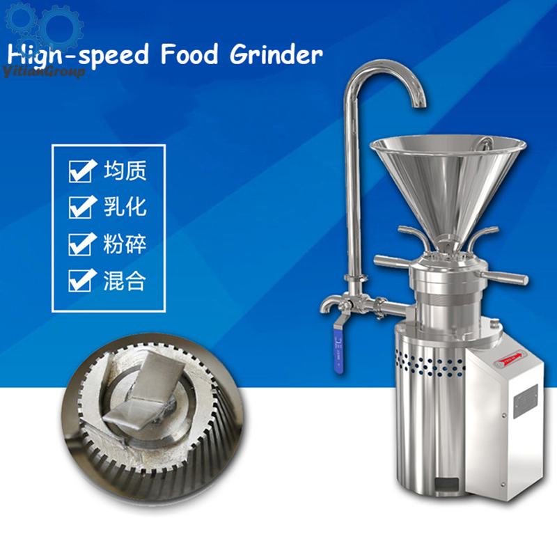 JML-65 Sanitary Grade Food Grinder Vertical High-quality Stainless Steel Glue Mill Laboratory High-speed Colloid Mill 220V 1PC