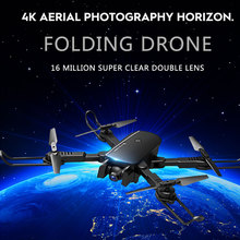 1808 4K 1080P HD Beauty Camera Drone VR WIFI FPV USB Charge Quadcopter Optical Flow Positioning Wide Angle Aircraft With Battery