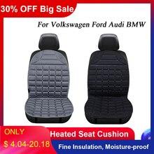 Новинка, чехол для сиденья автомобиля с подогревом, 12 В, зимняя теплая подушка для сиденья, обогреватель для Volkswagen Ford Audi BMW