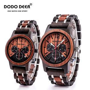 Wooden Watch Gift-Box Dodo Deer Creative Men Fashion Women Casual And Quartz C19 C22