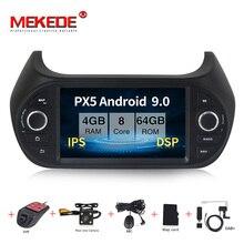 Android 9.0 carro dvd estéreo rádio navegação gps, para fiat fiorino qubo citroen nemo peugeot bipper 2010 2019 multimídia automotivo,